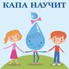 Вода России