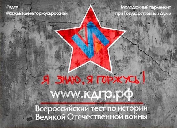 логотип акции теста