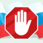 лого против коррупции