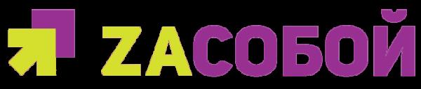 логотип за собой рф