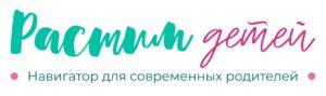 логотип портала растимдетей