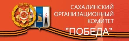 Победа логотип сайта