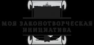 лого конкурса