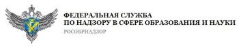 логотип рособрнадзора