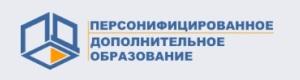 пфдо логотип