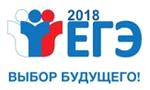 лого егэ2018