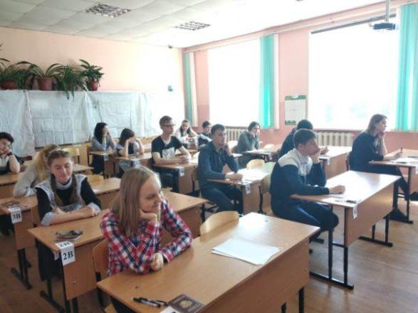 экзамены 2018