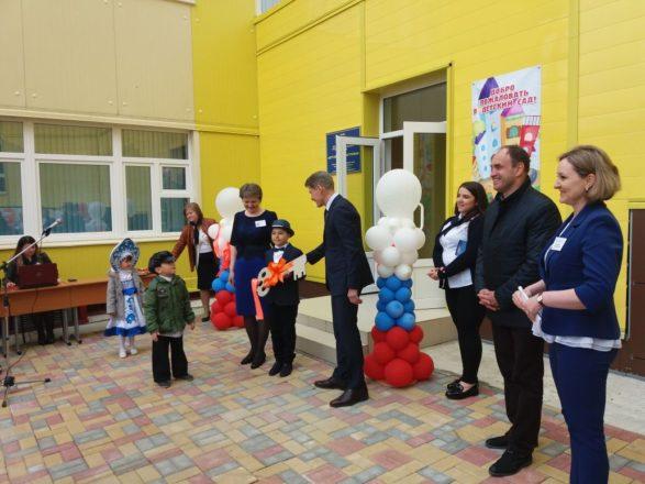 Открытие детского сада Островок
